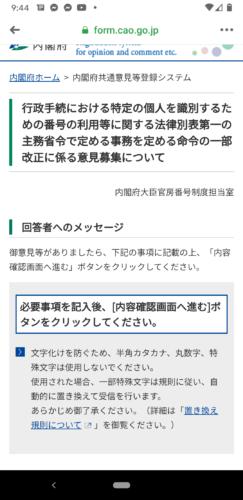 screenshot_20210701-094423